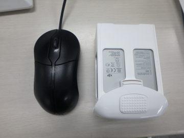 P2090465