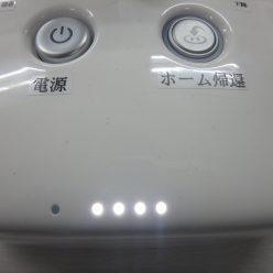 P3270576