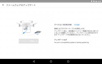 Screenshot_20170822-162740