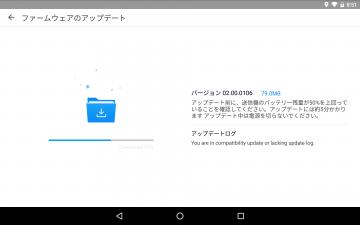 Screenshot_20170823-085106
