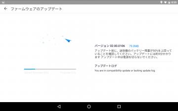 Screenshot_20170823-085559