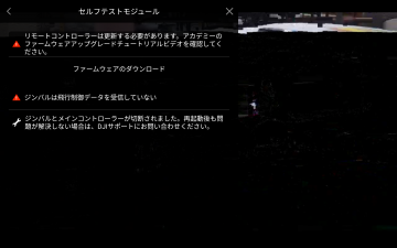 Screenshot_20170823-131510