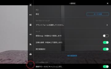 Screenshot_20170831-112604