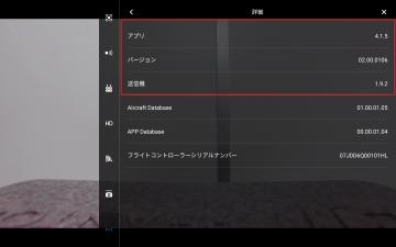 Screenshot_20170831-112623